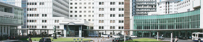 藤田保健衛生大学 呼吸器内科学Ⅰ教室:記事